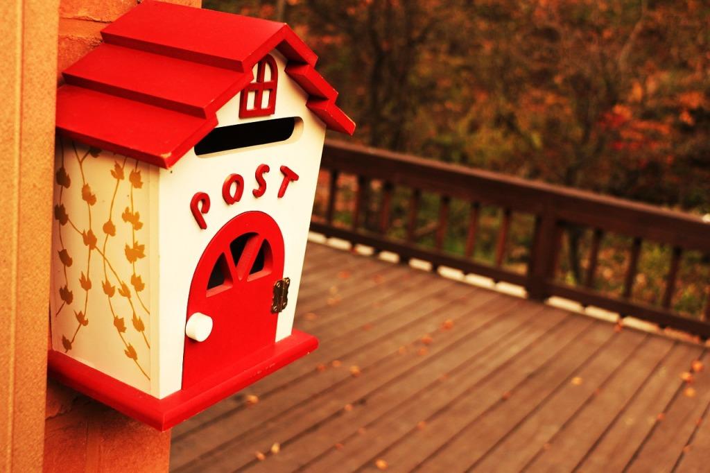 mailbox-507594_1280